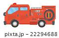 消防車【乗り物・シリーズ】 22294688