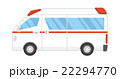 救急車 緊急自動車 乗り物のイラスト 22294770