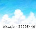 入道雲と夏の空 22295440