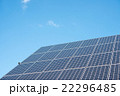 ソーラーパネル 22296485