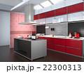 インテリア 台所 アイランドキッチンのイラスト 22300313