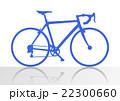 ロードバイク シルエット ロイヤルブルー 22300660