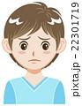 男の子・表情・困る 22301719