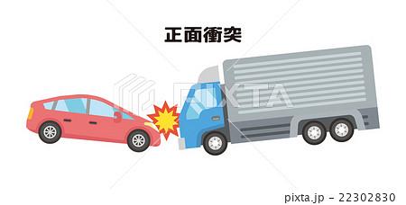 交通事故【乗り物・シリーズ】 22302830