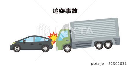 交通事故【乗り物・シリーズ】 22302831