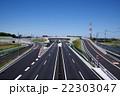 埼玉県道12号 圏央道桶川加納インター出入り口 正面から 22303047