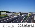 埼玉県道12号 圏央道桶川加納インター出入り口 斜めから 22303048