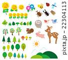 夏の森 動物たち 昆虫 セット  22304113