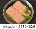 えび天 練り物 香川の写真 22304826