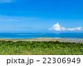 沖縄 海 風景の写真 22306949