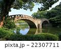 めがね橋 石橋 橋の写真 22307711