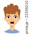 surprised boy vector illustration. 22309210