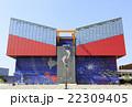 大阪・海遊館 22309405