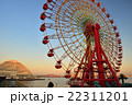 神戸ハーバーランド 22311201