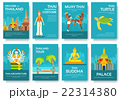 Country Thailand travel vacation guide of goods 22314380