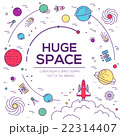 Set of huge space universe illustration. Space 22314407