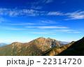 北アルプス・爺ヶ岳から見る鹿島槍ヶ岳と秋空 22314720