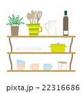 キッチン用品 22316686