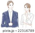 ビジネスパーソン 男性と女性 22316789