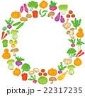 円フレーム 野菜 円のイラスト 22317235