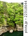 塔のへつり 川 河川の写真 22318044