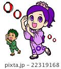 盆踊り 22319168