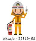消防士 男性 ベクターのイラスト 22319468