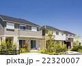 新築住宅が並ぶ新しい町並み 22320007