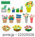 花、多肉植物、鉢植え、多肉、寄せ植え、花屋、フラワー、セット、趣味、鉢、かわいい、イラスト、 22320326