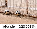 サッカーボール 22320564