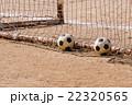 サッカーボール 22320565
