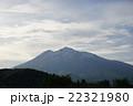 岩木山 22321980