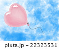 Heart shape air ballon flying in sky 22323531