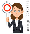 正解 ビジネスウーマン 女性のイラスト 22323742