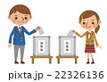 投票する高校生(男女) 22326136