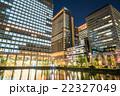 【東京】丸の内オフィス街の夜景 22327049