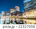 【東京】丸の内オフィス街の夜景 22327056