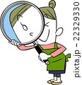 主婦 虫眼鏡 調査のイラスト 22329330