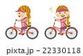 サイクリングする女性 その2 22330118