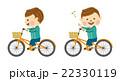 サイクリングする男性 その1 22330119