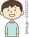 子供 笑顔 少年のイラスト 22331227