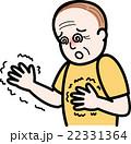 熱中症 手の震え 脱水症状のイラスト 22331364