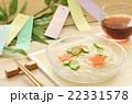 七夕飾りと素麺 22331578