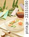 七夕飾りと素麺 22331580