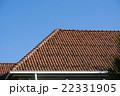 瓦屋根と青空 22331905