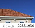 瓦屋根 屋根 青空の写真 22331930