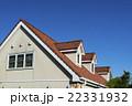 瓦屋根と青空 22331932