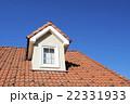 瓦屋根 屋根 青空の写真 22331933