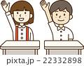 小学生 男の子 女の子のイラスト 22332898
