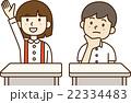 小学生 男の子 女の子のイラスト 22334483